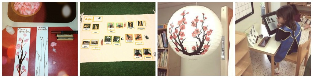 Japan 2 Collage